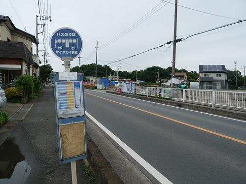 20210612_bus_stop
