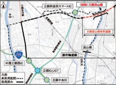 20210617_road_map