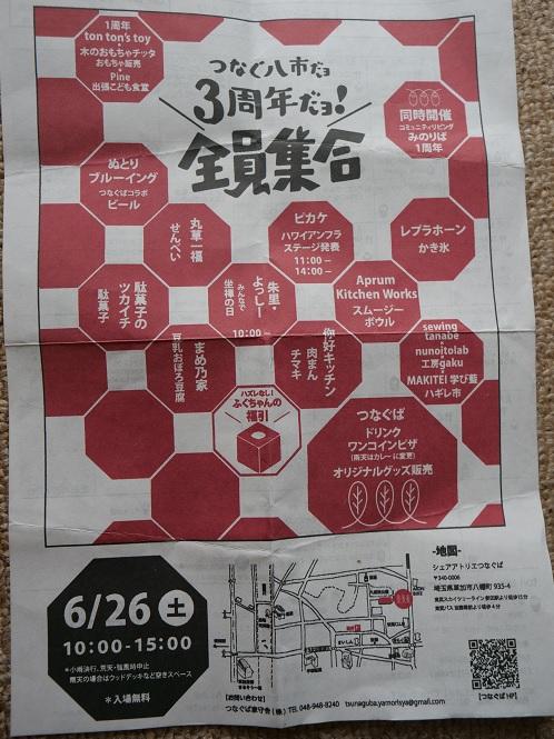 20210703_paper