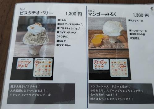 20210725_menu_1