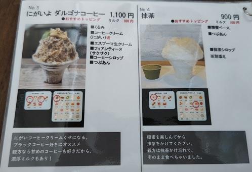 20210725_menu_2