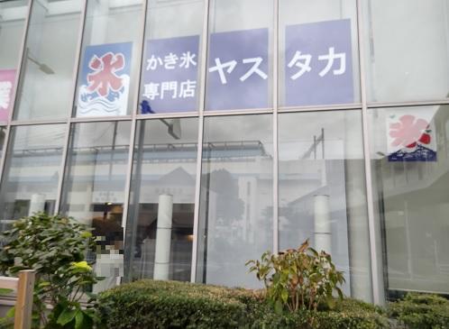 20210808_yasutaka_1