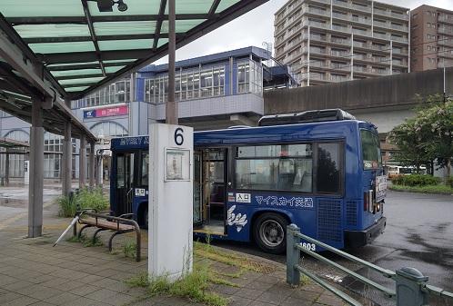 20210815_mysky_bus