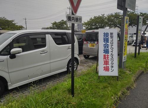 20210827_parking_1