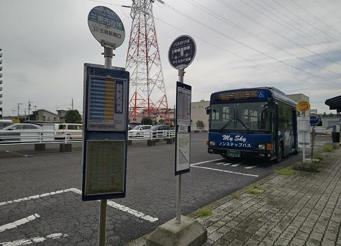 20210828_bus