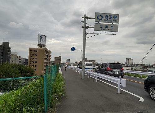 20210830_road_09