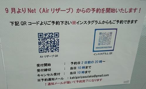 20210831_air_reserve