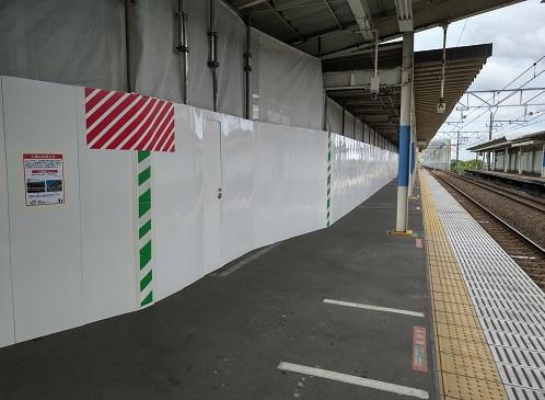 20210914_misato_st_home_01