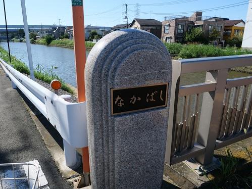 20211022_nakabashi_04