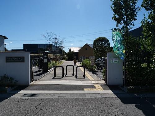 20211024_park_enter